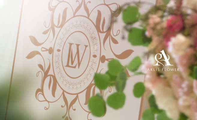台中林酒店 | 婚禮佈置 | Lulu & Will