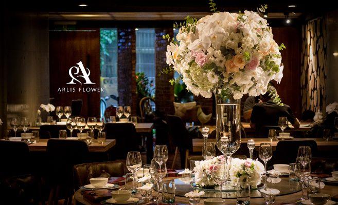 婚禮佈置推薦; 婚禮佈置價格; Arlis Flower;